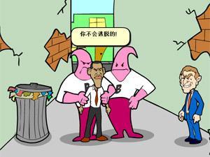 奥巴马逃出关塔那摩中文版