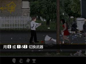 最后的战役之联合之城中文版