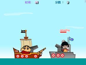 小新VS小丸子之大海战