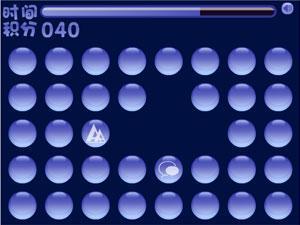 记忆水晶球